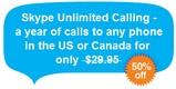 Skype-announce